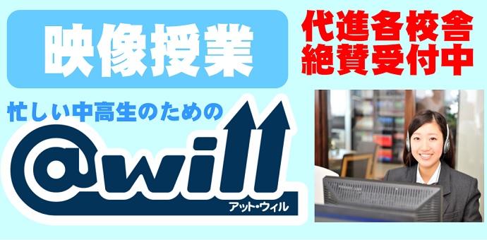 @will