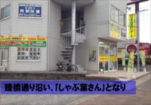 akiru4_R