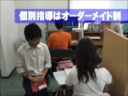 akiru6_R