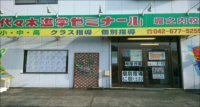 horinouchi1_R