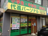 muranishi3_R