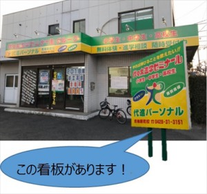 shinmachi_R
