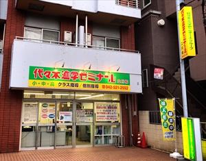 tachikawa_R