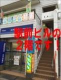 takanodai2_R