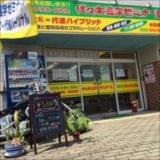 tamanishi3_R