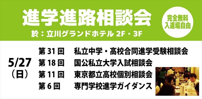 2018相談会スライドアウトライン化_R
