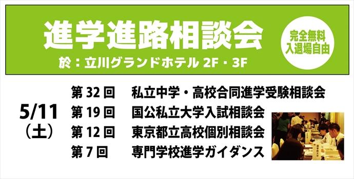 2019相談会スライドアウトライン化-01_R